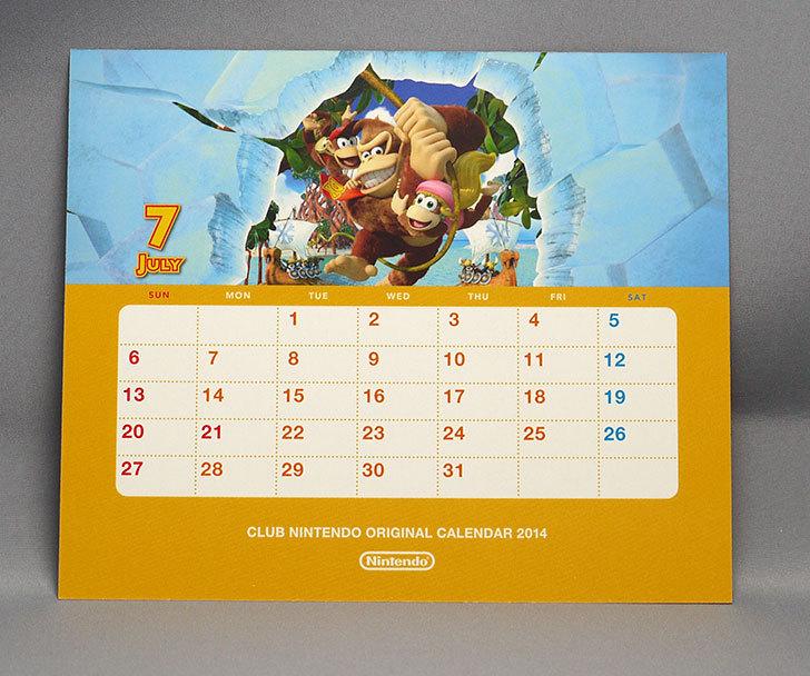 クラブニンテンドーカレンダー2014が来た19.jpg