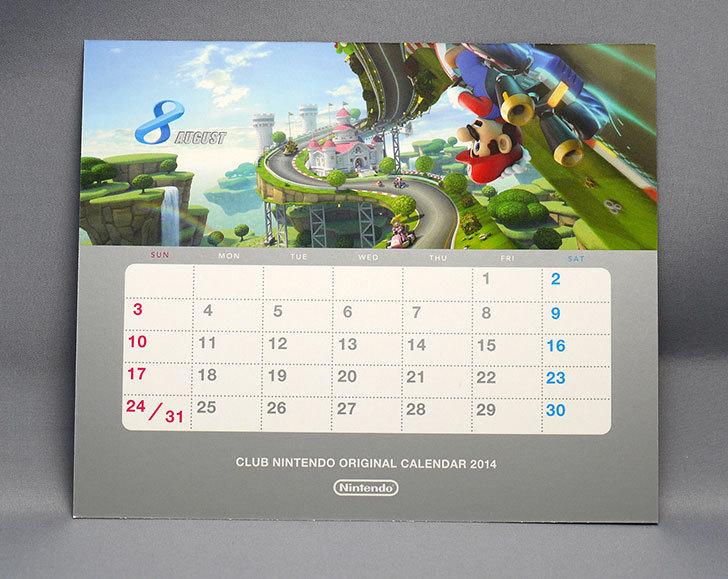 クラブニンテンドーカレンダー2014が来た21.jpg