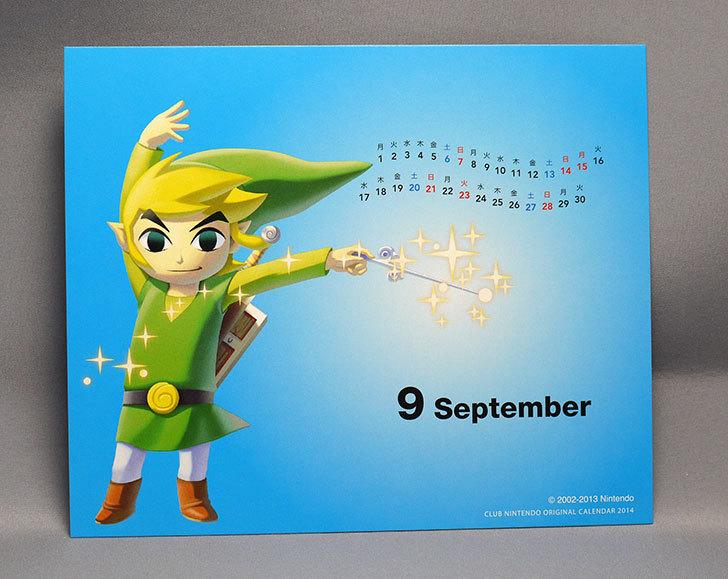 クラブニンテンドーカレンダー2014が来た22.jpg