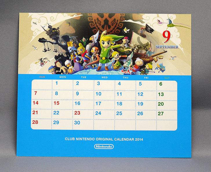 クラブニンテンドーカレンダー2014が来た23.jpg