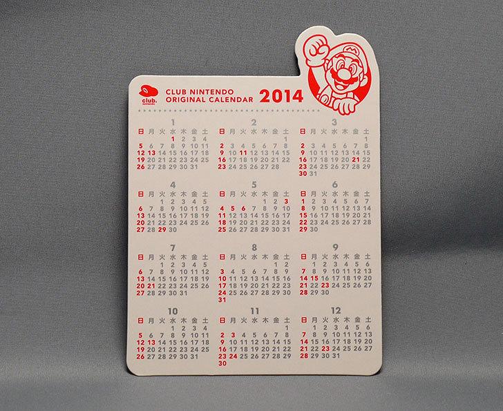 クラブニンテンドーカレンダー2014が来た3.jpg