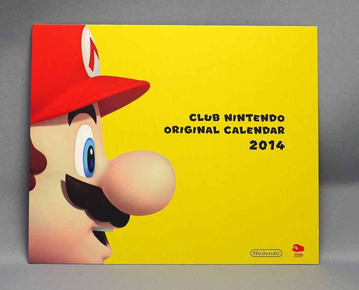 クラブニンテンドーカレンダー2014が来た4.jpg
