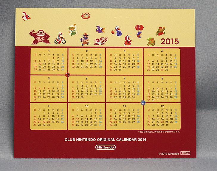 クラブニンテンドーカレンダー2014が来た5.jpg