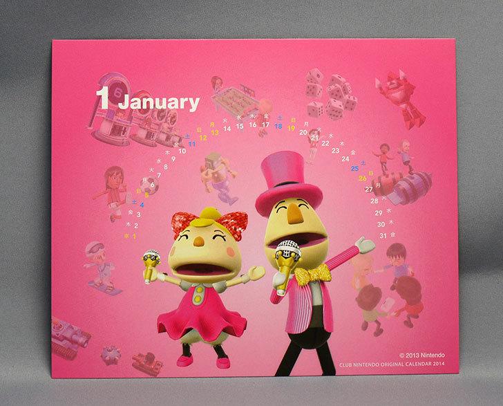 クラブニンテンドーカレンダー2014が来た6.jpg