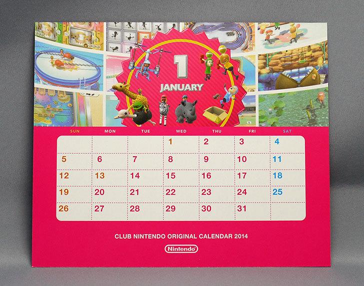 クラブニンテンドーカレンダー2014が来た7.jpg