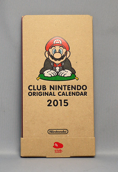 クラブニンテンドーカレンダー2015が来た3.jpg