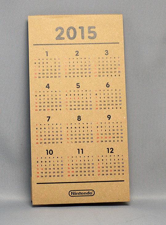 クラブニンテンドーカレンダー2015が来た4.jpg