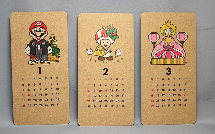 クラブニンテンドーカレンダー2015が来た5.jpg