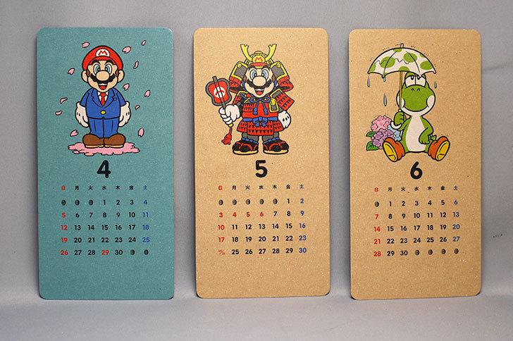 クラブニンテンドーカレンダー2015が来た6.jpg