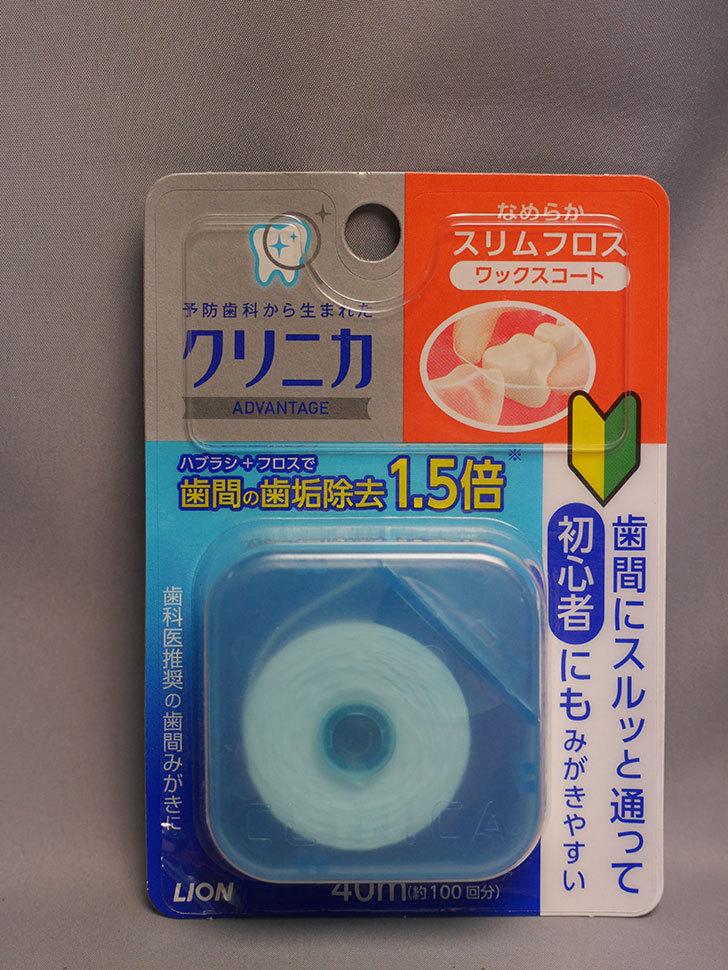 クリニカアドバンテージ なめらかスリムフロス 40mlを2個を買った002.jpg
