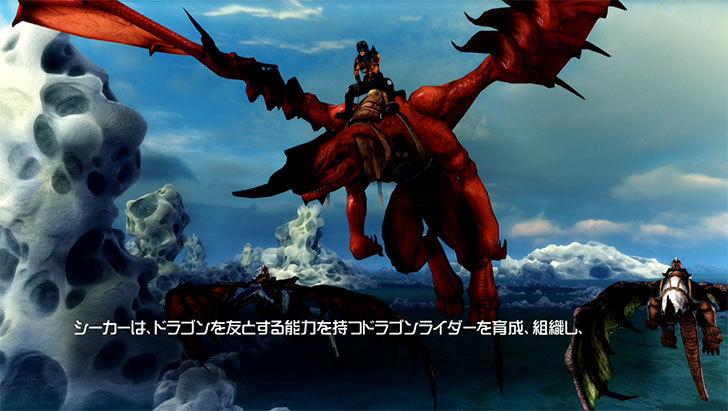 クリムゾンドラゴン(Crimson-Dragon)を始めた2.jpg