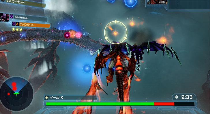 クリムゾンドラゴン(Crimson-Dragon)を始めた3-3.jpg