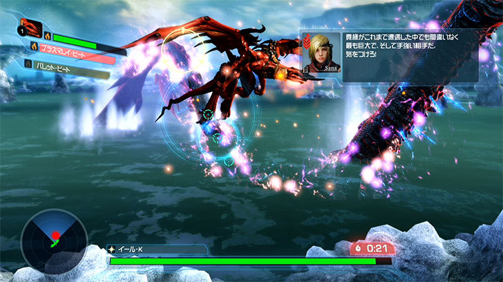 クリムゾンドラゴン(Crimson-Dragon)を始めた5.jpg