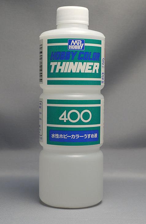クレオス-水性ホビーカラー-うすめ液(大)-H-20を買った1.jpg