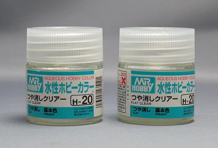 クレオス-水性ホビーカラー-H-20-つや消しクリアを買った1.jpg