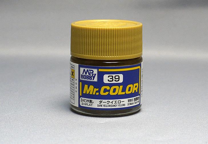 クレオス-Mr.カラー-C-39ダークイエローを買った.jpg