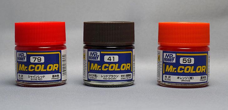 クレオス-Mr.カラー-C-41レッドブラウン、C-59オレンジ、C-79シャインレッドを買った1.jpg