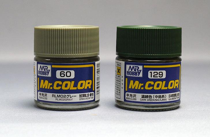 クレオス-Mr.カラー-C-60-RLM02グレー-C-129-濃緑色-(中島系)-を買った.jpg