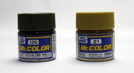 クレオス-Mr.カラー-Cー21-ミドルストーンとCー126-コクピットショク.jpg