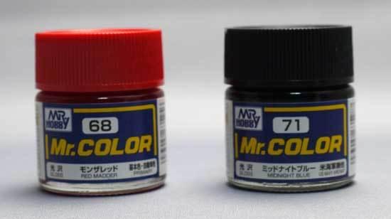 クレオス-Mr.カラー-Cー68-モンザレッドとCー71-ミッドナイトブルー.jpg