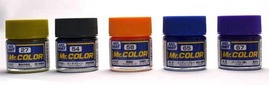 クレオス-Mr.カラー5色をマラサイ(ユニコーンVer.)に買った.jpg