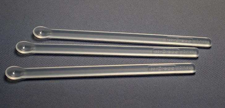 クレオス-Mr.スプーンアンドスティック-GT67を買った4.jpg