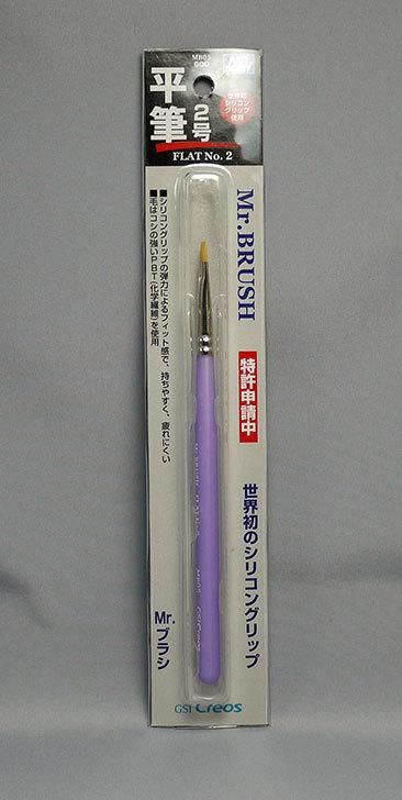 クレオス-Mr.ブラシ-平筆2号-MB05を買った2.jpg