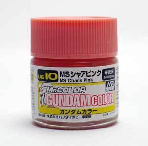 クレオス ガンダムカラー UG10 MSシャアピンク.jpg