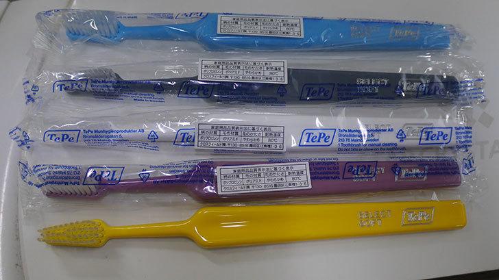 クロスフィールド-TePe-テペ-セレクト-歯ブラシ-5本-(ソフト)-を買った。2019年-1.jpg