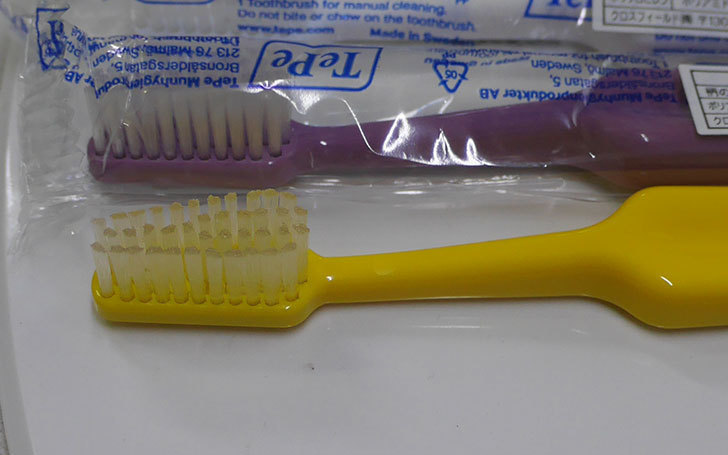 クロスフィールド-TePe-テペ-セレクト-歯ブラシ-5本-(ソフト)-を買った。2019年-2.jpg