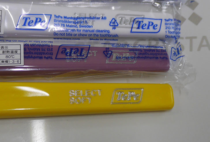 クロスフィールド-TePe-テペ-セレクト-歯ブラシ-5本-(ソフト)-を買った。2019年-3.jpg