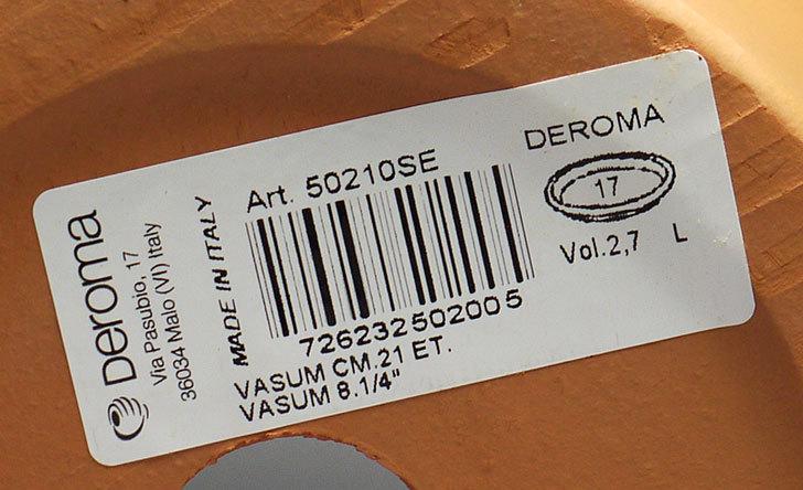 グリーンポット-バッサム-21cmDE-50210を買った6.jpg