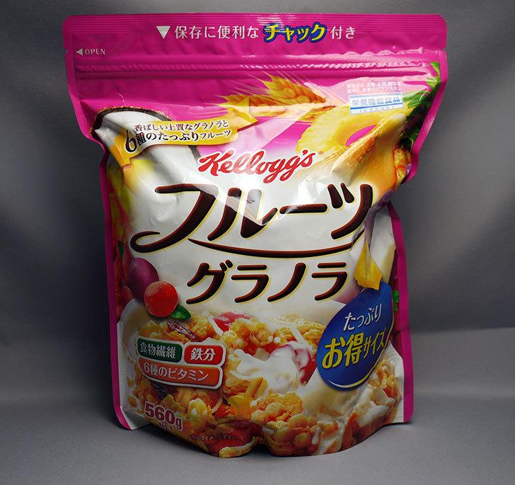 ケロッグ-フルーツグラノラ-徳用袋-560gを買った1.jpg