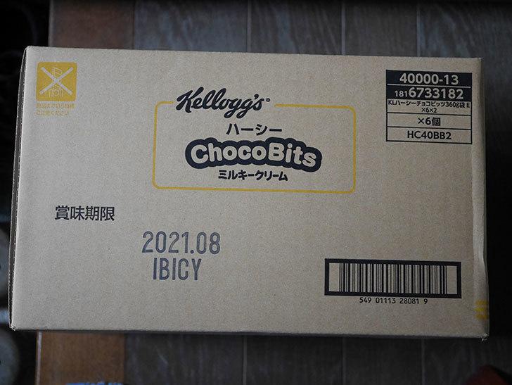 ケロッグ ハーシーチョコビッツ 360g×6袋を買った-001.jpg