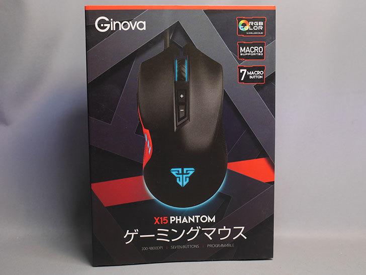 ゲーミングマウス Ginova-X15を買った-001.jpg