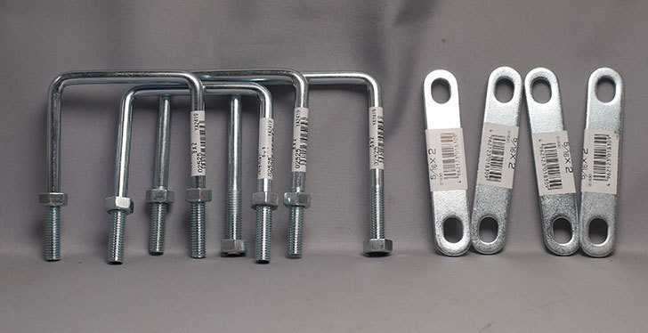 コの字ボルト8×2とUボルトプレート5-16×2を4個ずつカインズで買って来た。2019年-1.jpg