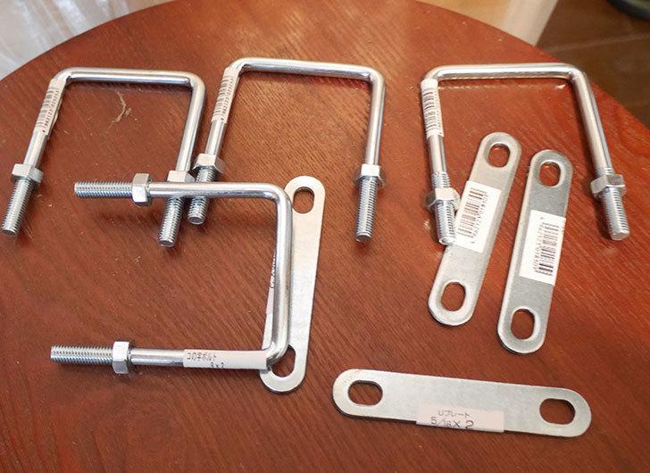 コの字ボルト8×2とUボルトプレート5-16×2をカインズで買って来た1.jpg
