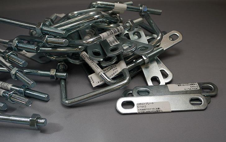 コの字ボルト8×2とUボルトプレート5-16×2をケイヨーデイツーとホームズで買って来た2.jpg