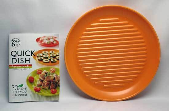 コジット-g-tan-クイックディッシュ-マンダリンオレンジ-2.jpg