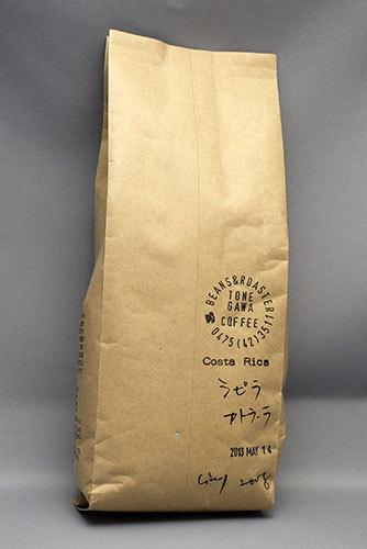 コスタリカ産の豆、コスタリカ-ラピラ-Cityを買った2.jpg