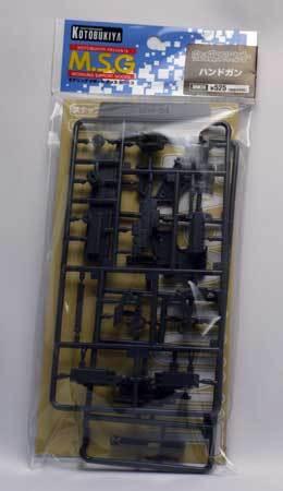 コトブキヤ-M.S.G-モデリングサポートグッズ-ウェポンユニット24-ハンドガン-2.jpg