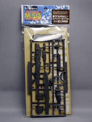 コトブキヤ モデリング サポートグッズ MW-09 薙刀・スナイパーライフル 1.jpg