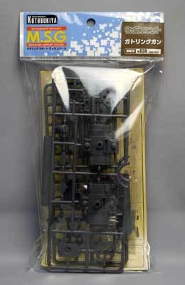 コトブキヤ M.S.G モデリングサポートグッズ ウェポンユニット20 ガトリングガン 1.jpg