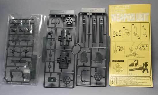 コトブキヤ M.S.G モデリングサポートグッズ ウェポンユニット20 ガトリングガン 2.jpg