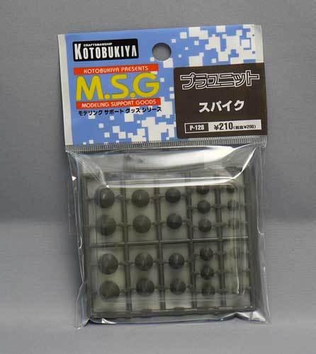 コトブキヤ M.S.G モデリングサポートグッズ プラユニットP128 スパイク.jpg