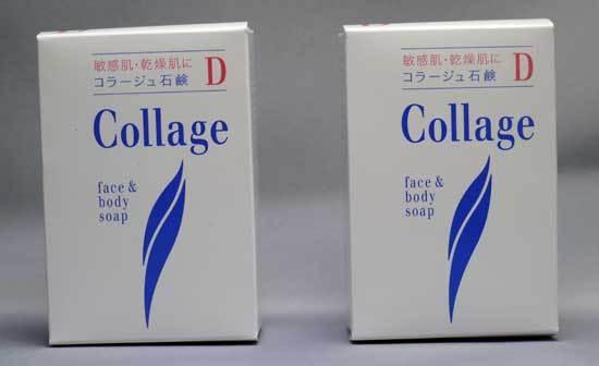 コラージュD乾性肌用石鹸.jpg