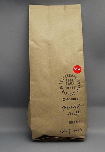 コロンビア産の新豆、2013タママウンテン-コロンビア-TM-Cityを買った2.jpg