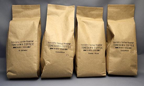 コロンビア産の新豆、2013タママウンテン-コロンビア-TM-Cityを買った3.jpg