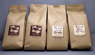 コーヒー豆 20111009.jpg