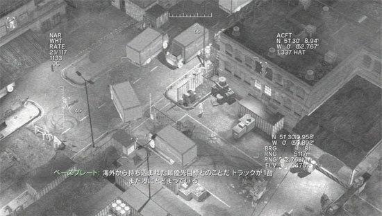 コール オブ デューティ モダン・ウォーフェア3やった 3.jpg
